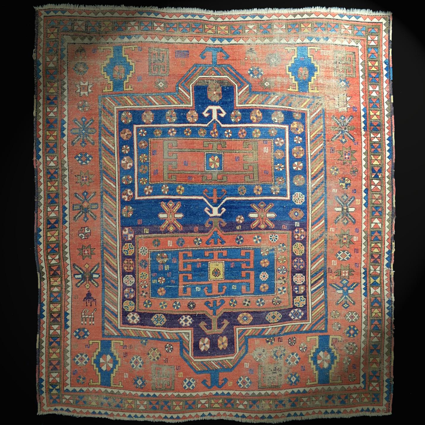 antik schild kasak teppich 19 jd naturfarben antique shield kazak 186x165 cm ebay. Black Bedroom Furniture Sets. Home Design Ideas